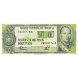 Банкнота 50000 песо, 1984 год, Боливия.