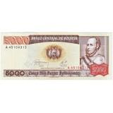 Банкнота 5000 песо, 1984 год, Боливия.