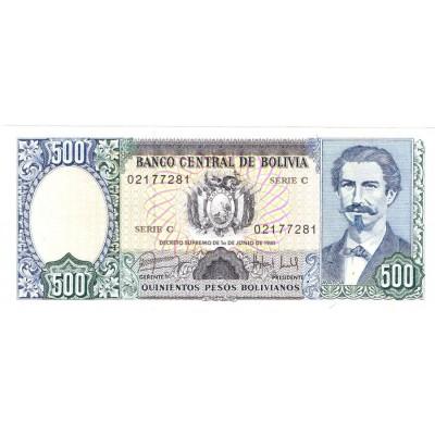 Банкнота 500 песо. 1981 год, Боливия.