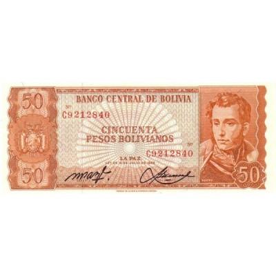 Банкнота 50 песо, 1962 год, Боливия.