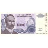 Банкнота 1000000 динаров. 1992 год, Босния и Герцеговина.