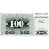 Банкнота 100 динаров. 1992 год, Босния и Герцеговина.