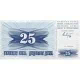 Банкнота 25 динаров. 1992 год, Босния и Герцеговина.