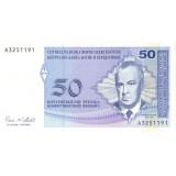 Банкнота 50 пфеннингов. 1998 год, Босния и Герцеговина.