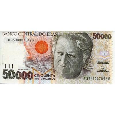 Банкнота 50 000 крузейро. 1992 год, Бразилия.