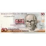 Банкнота 50 крузейро. Бразилия.