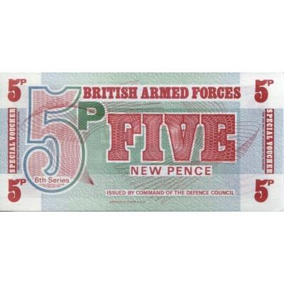 Банкнота 5 пенсов. 1972 год, Великобритания (Британская Армия). 6 серия.