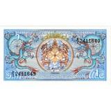 Банкнота 1 нгултрум. 1986 год, Бутан.