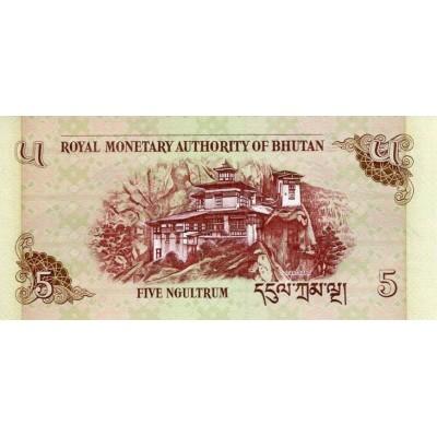Банкнота 5 нгултрум. 2006 год, Бутан.