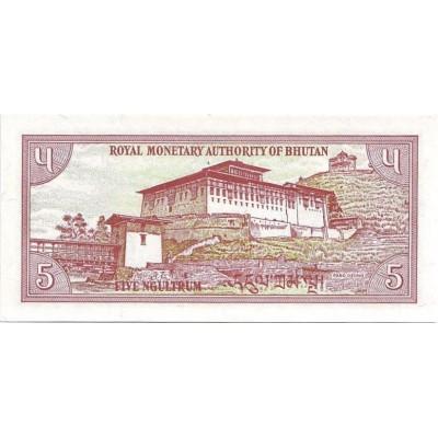 Банкнота 5 нгултрумов, Бутан.