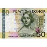 Банкнота 50 крон. 2011 год, Швеция.