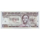 Банкнота 1 быр. 2008 год, Эфиопия.