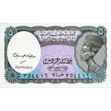 Банкнота 5 пиастров. Египет.