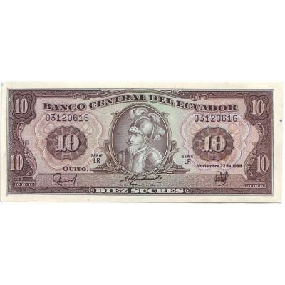 Банкнота 10 сукре. 1988 год, Эквадор.