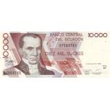 Банкнота 10000 сукре. 1999 год, Эквадор.