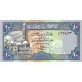 Банкнота 10 риалов. 1990 год, Йемен.