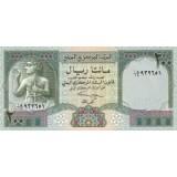 Банкнота 200 риалов. 1996 год, Йемен.