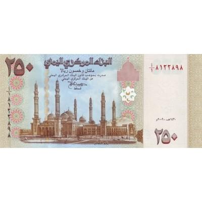 Банкнота 250 риалов. 2009 год, Йемен.