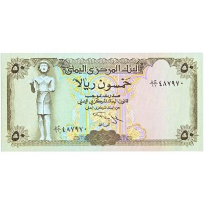Банкнота 50 риалов. Йемен.
