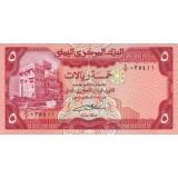 Банкнота 5 риалов. 1981-1991 год, Йемен.