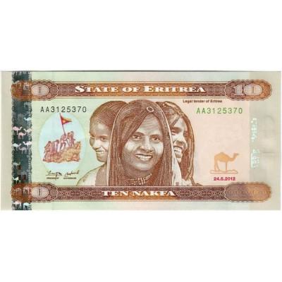 Банкнота 10 накфа. 2012 год, Эритрея.