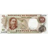 Банкнота 10 песо. Филиппины.