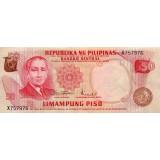Банкнота 50 песо, Филиппины. (Вар. II)