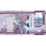 Банкнота 50 даласи, 2015 год, Гамбия.