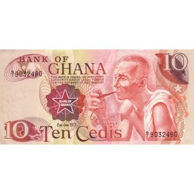 Банкнота 10 седи, 1973 год, Гана.