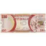 50 лет независимости. Банкнота 50 долларов. 2016 год, Гайана.