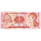 Банкнота 1 лемпира. 2010 год, Гондурас.