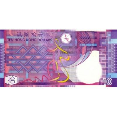 Банкнота 10 долларов. 2002 год, Гонконг.