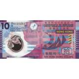 Банкнота 10 долларов. 2012 год, Гонконг.