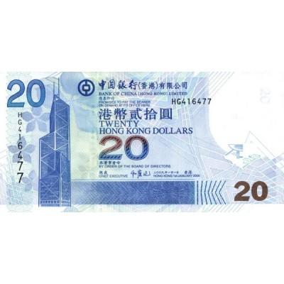 Банкнота 20 долларов. 2009 год, Гонконг.