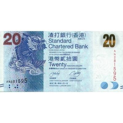 Банкнота 20 долларов. 2010 год, Гонконг.