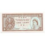 Банкнота 1 цент. Гонконг. (Вар. II).
