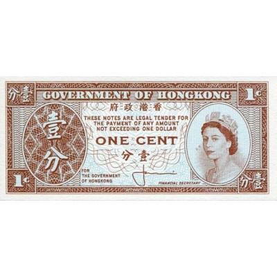 Банкнота 1 цент. Гонконг.