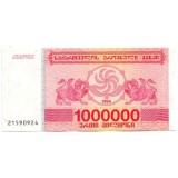 Банкнота 1 000 000 лари. 1994 год, Грузия.