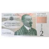 Банкнота 2 лари. 1995 год, Грузия.