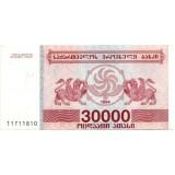 Банкнота 30 000 лари. 1994 год, Грузия.