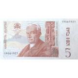 Банкнота 5 лари. 1995 год, Грузия.