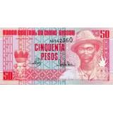 Банкнота 50 песо. 1990 год, Гвинея-Бисау.