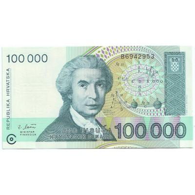 Банкнота 100000 динаров. 1993 год, Хорватия.