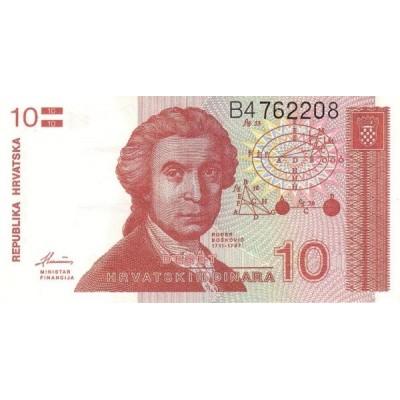 Банкнота 10 динаров. 1991 год, Хорватия.