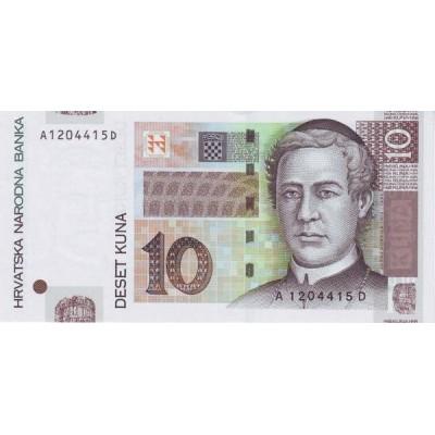 Банкнота 10 кун. 2001 год, Хорватия.