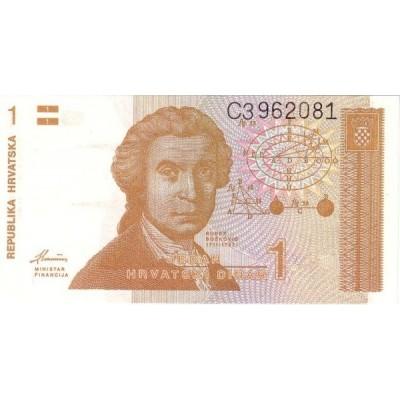 Банкнота 1 динар. 1991 год, Хорватия.