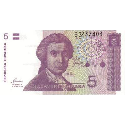 Банкнота 5 динаров. 1991 год, Хорватия.