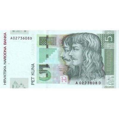 Банкнота 5 кун. 2001 год, Хорватия.