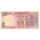 Банкнота 10 рупий. 2013 год, Индия.
