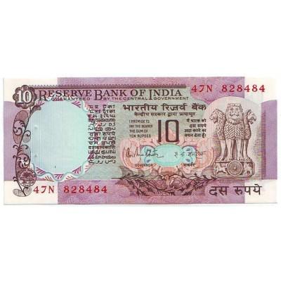 Банкнота 10 рупий. Индия (Вар. I)